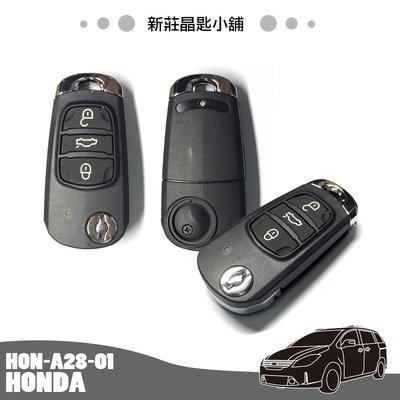 新莊晶匙小舖 本田 HONDA 喜美 CIVIC K6 K7 K8 ACCORD K9 CRV一代 遙控晶片鑰匙 折疊鑰匙
