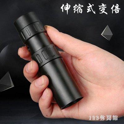 望遠鏡 鏡高倍高清夜視手機拍照伸縮式便...