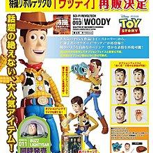 海洋堂 山口式 特攝 LR-045 玩具總動員 woody 胡迪 日本版