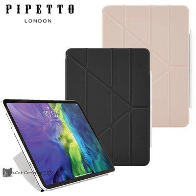 【磁吸式】英國 Pipetto 2020 2018 iPad Pro 12.9 (第4代) 多角度多功能保護套 喵之隅