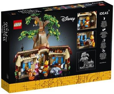 積木LEGO樂高創意系列21326小熊維尼益智拼裝積木玩具禮物新款