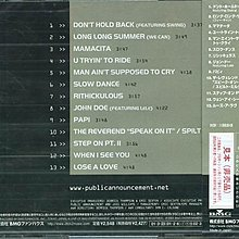 K - Public Announcement - Don't Hold Back - 日版 - NEW
