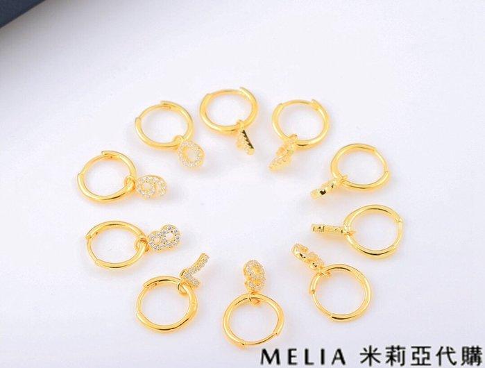 Melia 米莉亞代購 商城特價 數量有限 0812 APM MONACO 飾品 耳環 數字耳環 0~9 簡約耳環