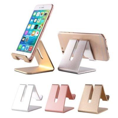 【T3】鋁合金手機支架 平版 調整 充...