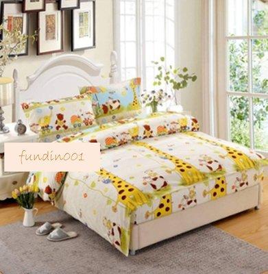 [fundin001]珍wsx3e《2件免運》23花色 100公分寬單人床包4件套(床包1被套1枕套2)