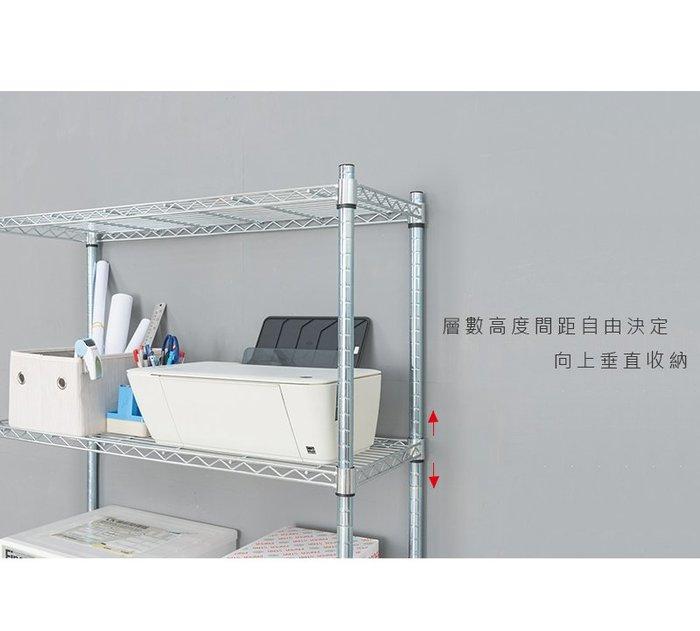 ng 90x35x150cm. Black Bedroom Furniture Sets. Home Design Ideas