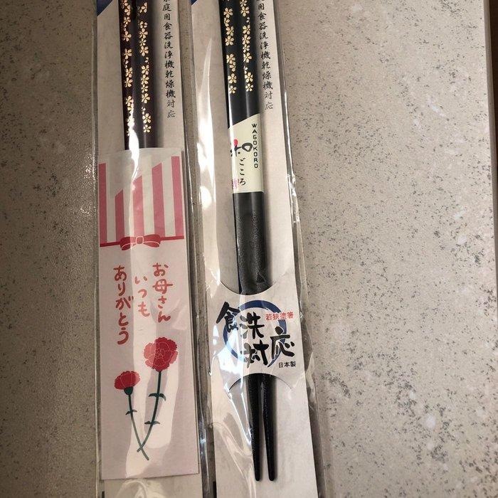 日本製筷子(2雙1組)