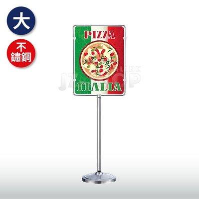 【免運】不鏽鋼管雙面告示牌(大)-銀 展示牌 指示牌 標示牌 menu架 菜單架 DM架 看板