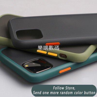 液態膚感 蘋果 iPhone SE 8 7 6s 6 i7 i8 Plus 撞色磨砂殼 手機殼 抗震全包硬殼 保護殼 套 新北市