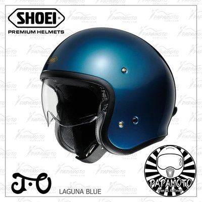 【趴趴騎士】SHOEI JO 安全帽 湖水藍 (公司貨 laguna blue 復古 安全帽 3/4