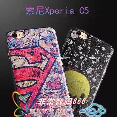 【特價】索尼xperia C5 Uitra手機殼C5蠶絲紋矽膠套e5553手機套c5彩繪軟殼MIS-81347