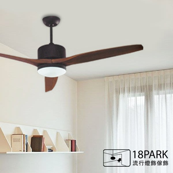 【18Park 】設計師款式 Simple [ 喚風者燈扇 ]