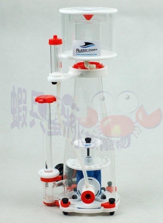 蝦兵蟹將【Bubble Magus-中國-BM】變頻 節能 錐型 蛋白 除沫器【A5】蛋白機