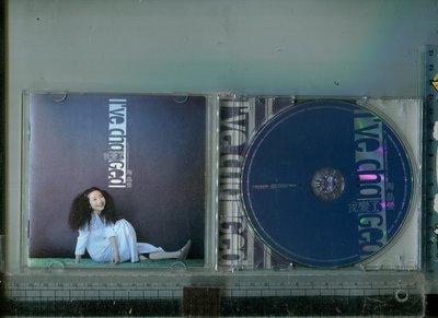 陶晶瑩  (我變了/愛喲+DEMO日記)   FORWARD 唱片二手CD 1999