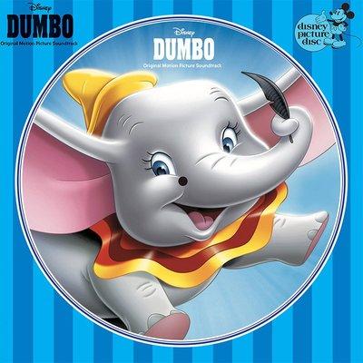 合友唱片 電影原聲帶 OST / 小飛象(動畫) 圖膠 Dumbo 黑膠唱片 LP