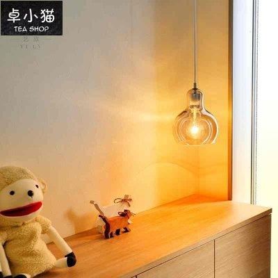 【福來運】藝旅北歐設計韓式現代簡約 Sofie Refer玻璃民宿臥室餐廳床頭吊燈