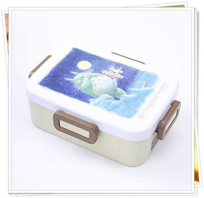 日本製 樂扣蓋 保鮮盒 便當盒650ML 水果盒 TOTORO 龍猫 378294 奶爸商城 通販 日本限定