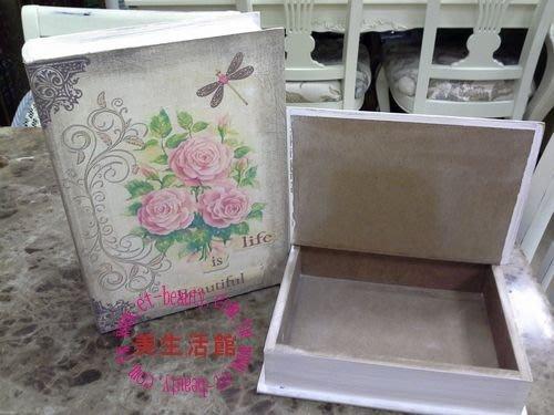 美生活館---全新鄉村刷舊白書本造型置物盒/收納盒二入一組---居家/佈置/擺飾/送禮/生日/禮物/店面--玫瑰款