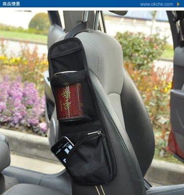 TwinS汽車推車椅背側邊收納袋【顏色隨機】【TwinS伯澄】