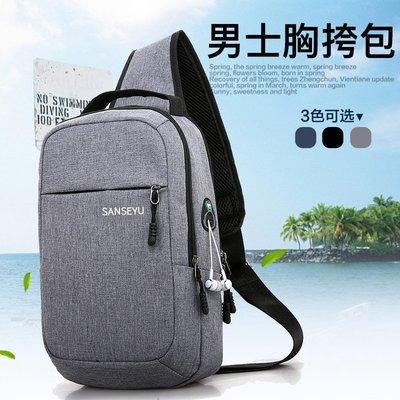 【 伙拼價 送手機架 】 SanSeyu 新款超大容量商務電腦單肩背包  斜背包 電腦包 休閒包 商務背包