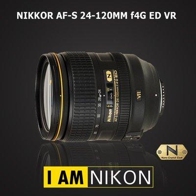 【eYe攝影】 國祥公司貨 Af-s Nikon 24-120 F4G ED VR 拆鏡 變焦旅遊 D810 D750