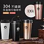 【CPE- MER】手提式304不鏽鋼保溫杯 咖啡杯 ...