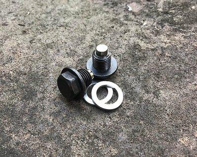 偉士牌磁鐵換油螺絲 Vespa S125 LX125 SPRIT GTS300 PRIMAVERA ET4 磁力機油螺絲