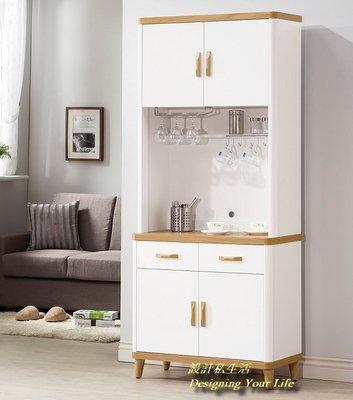 【設計私生活 】夏奇拉2.7尺餐櫃、碗盤櫥櫃(全館免運費)A系列121 M