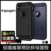 GS.Shop SGP Rugged Armor 碳纖維防摔殼iPhone X/XR/XS Max 軟殼 保護套 保護殼