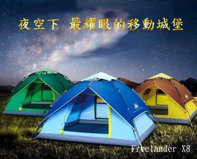 〔3699shop〕加厚防雨液壓自動帳篷 露營野營戶外用品