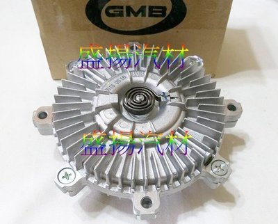 盛揚 三菱 SPACE GEAR 2.4 得利卡2.0 2.4 99- FREECA 2.0 風扇離合器 GMB
