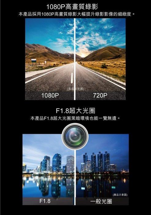 (送16G卡)【皓翔】愛國者F3 前後 Full HD 1080P 金屬 防水 機車 雙鏡 記錄器 即日起購買即送安裝