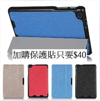 保護貼 宏基Acer B1-730HD-170L B1-730HD 剩保護貼 台北市