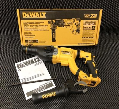 【阿賢工具】全新 DEWALT 得偉263 DCH263 20V MAX* (18V) 無刷四溝3用免出力電鎚鑽(單機)