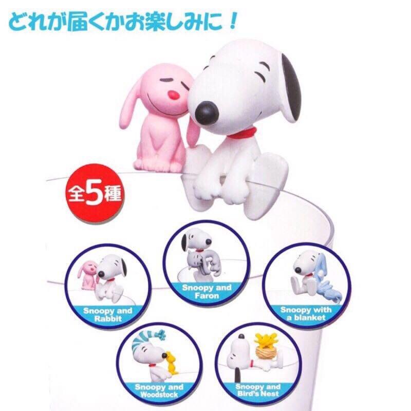 《整盒8入》日本 Snoopy 史努比 杯缘子 第四代 盒玩 現貨 第四彈 faron 兔子 小黃鳥 公仔 擺飾