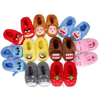 【便利公仔】含運 辦公室冬季保暖USB加熱電暖鞋插式電布朗熊可拆洗毛絨暖腳寶
