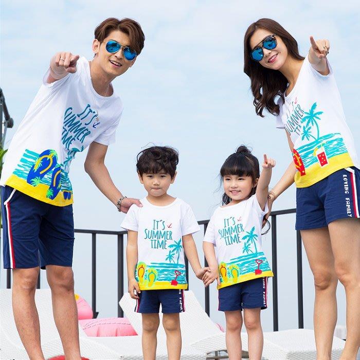 【出清價~三件組】韓版841《沙灘風情》短袖親子裝♥情侶裝