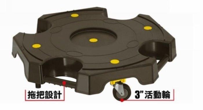 【鎮達】輪胎搬運車 輪胎展示 台灣製造 堅固耐用