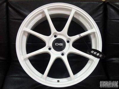 【CS-571】全新鋁圈 DG RS 輕量化 14吋 4孔100 / 4孔114.3 白色 SOLIO YARIS K6