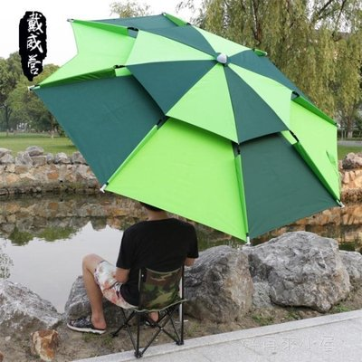 雙層萬向防雨曬紫外線釣垂2.2米黑膠遮陽加固釣魚傘  NMS