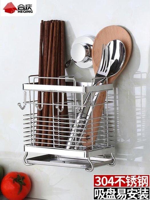 筷子筒不銹鋼掛式筷子收納盒廚房家用多功能瀝水創意防霉筷籠子架