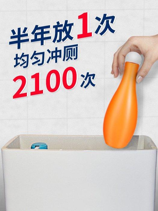 奇奇店-藍泡泡潔廁靈家用馬桶清潔劑衛生間廁所臭去黃異味神器家用10瓶裝#疏通 #除臭 #養護