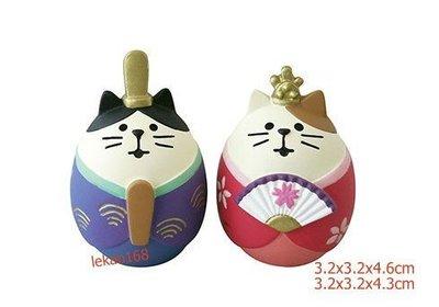 日本Decole concombre 新年快樂賞櫻趣三毛貓甜蜜女兒節組 [新到貨   ]