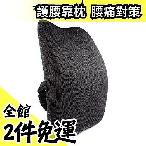 空運 日本 IKSTAR 腰痛対策 靠腰枕 姿勢 靠背 銷售第一 上班族必備 人體工學 交換禮物 靠枕【水貨碼頭】