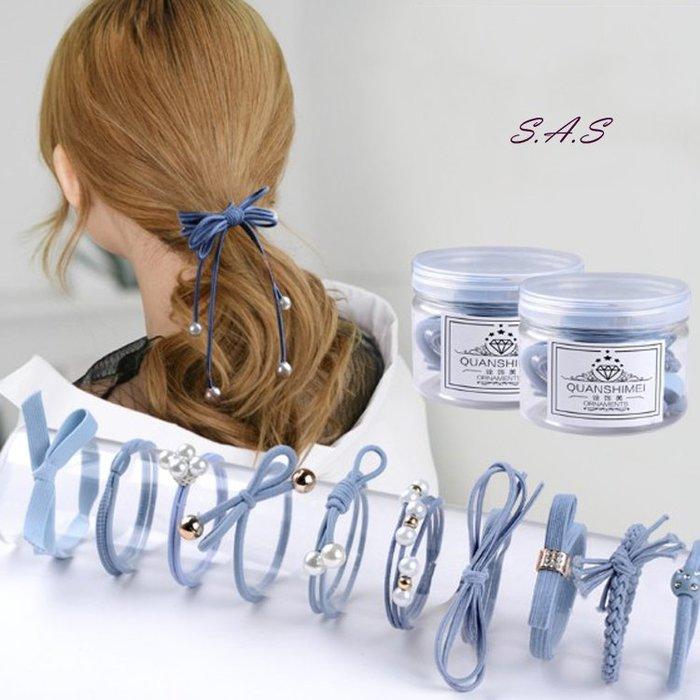 韓氣質髮圈12件組 髮圈一組12款造型 氣質綁頭髮 綁頭髮橡皮圈 531