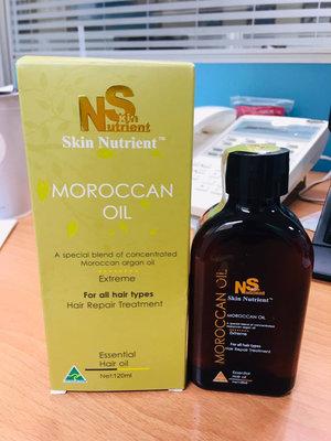 [澳洲代購]Skin Nutrient 摩洛哥 護髮油 髮油 Moroccanoil 120ml