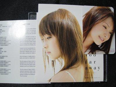 【198樂坊】安倍夏美 (Too far away.....)D