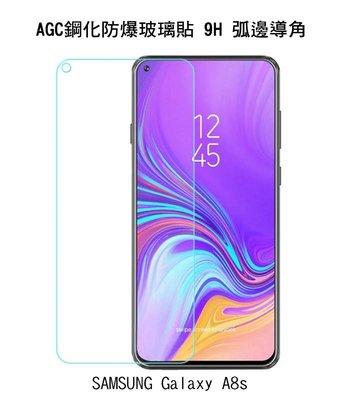 --庫米--AGC SAMSUNG Galaxy A8s 鋼化防爆玻璃貼 弧邊導角 2.5D