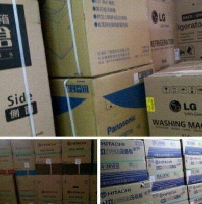 【電器王】TOSHIBA東芝【GR-AG66T(GG)】608公升 一級能效 玻璃藍 雙門冰箱