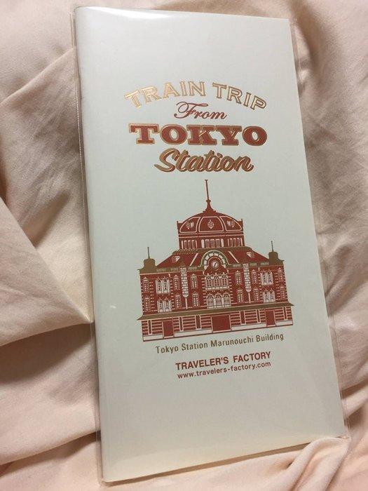 ArielWish日本Traveler's notebook FACTORY東京站限定版筆記本旅人記事本內頁補充本日本製